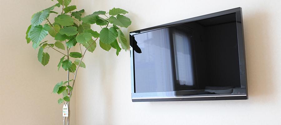 意外と簡単!? 壁掛けテレビをDIYで取り付けてみる!